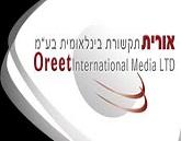 לוגו אורית תקשורת